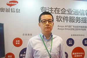 【视频】奥诚参展2017中国客户体验创新大会