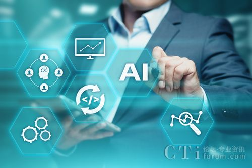 Altitude发布基于AI的全渠道客户交互解决方案