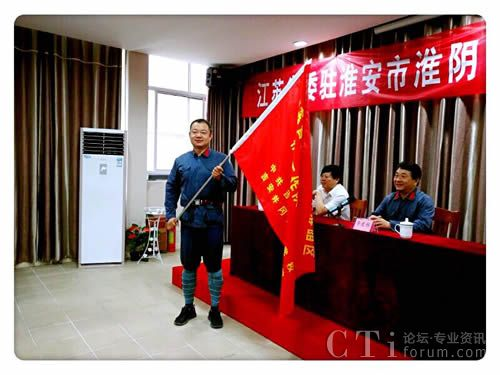 互联网+--记江苏移动扬州分公司共产党员袁翔