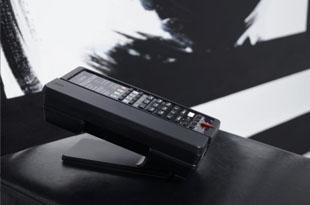 洲际集团对Cetis美爵信达 旗下高端通信产品信赖有加
