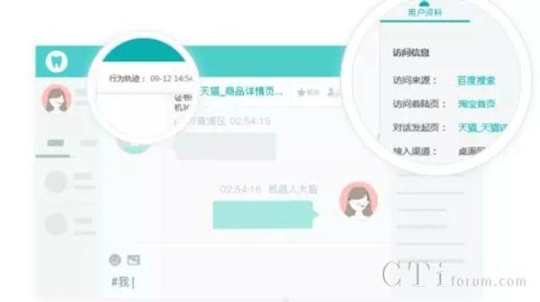中国最大的实名制职场社交平台脉脉与智齿客服达成合作