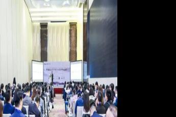 灵云智能外呼机器人亮相中国不良资产投资决策者峰会