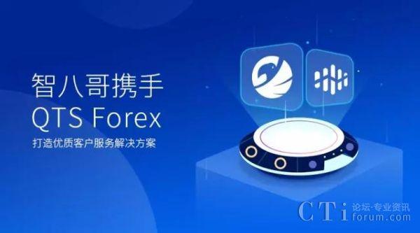 Forex 投资