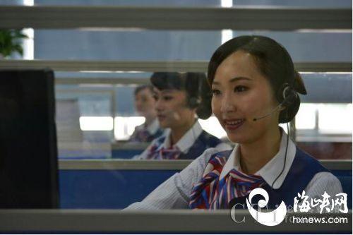 福建96311客服中心:以我真诚服务,换您满意微笑