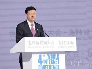 中国电信董事长杨杰:共筑智能生态 繁荣数字经济