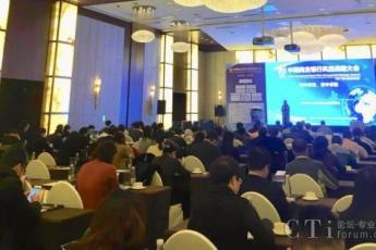 中国商业银行风控战略大会:灵云智能外呼机器人成焦点
