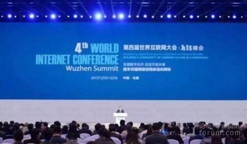 世界互联网大会丨大唐融合聚焦新领域,实现新发展