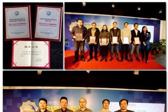 东进技术喜获CTI领域2017年度行业大奖