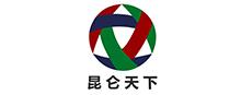 北京昆仑天下信息技术有限公司