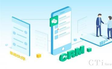 连接新纪元:销售易CRM全面接入微信