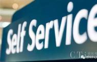 制订高效的自助服务策略