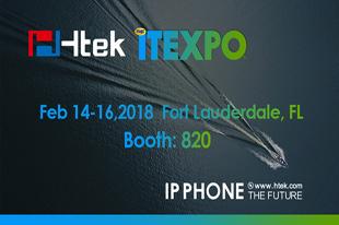 汉隆科技与您相约ITEXPO2018