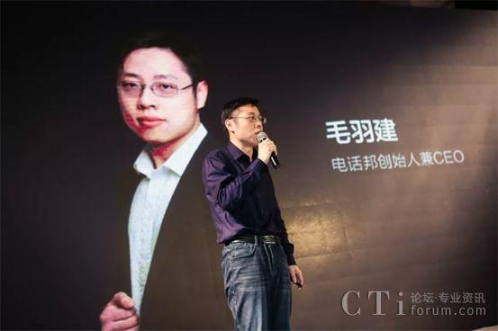 电话邦金融风控大数据产品发布会深圳站:打造风控新势力