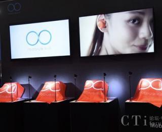 CES:咪咕、科大讯飞发布全语音人工智能耳机