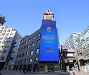 神州泰岳荣膺CTI论坛2017年度编辑推荐奖两项殊荣