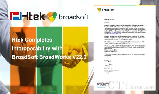 broadsoft meet me conference