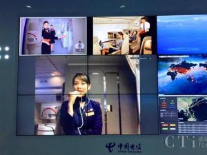 中国电信携手东航、海航开启航空手机通信新时代