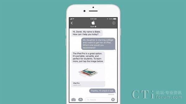 苹果将推出Business Chat使用户与企业客服直接交流