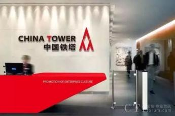 小富机器人助力中国铁塔大幅提升IT系统服务效率