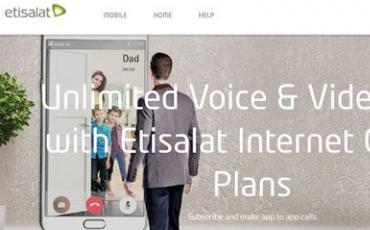 阿联酋只有两家合法VoIP应用、其中一个来自中国