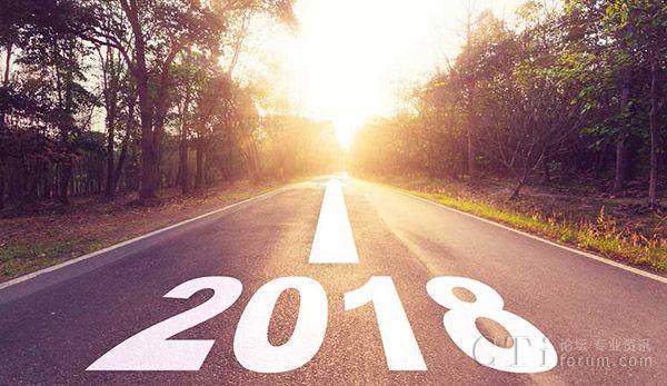2018年及以后的三个联络中心技术预测