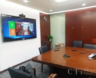 ⒊远洋集团:央企的远程视讯升级
