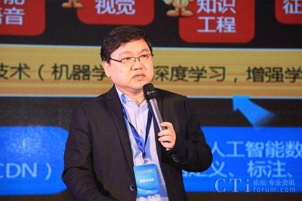 小i机器人CEO朱频频:让炫酷的AI更实用