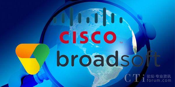 思科19亿美元收购BroadSoft软件公司