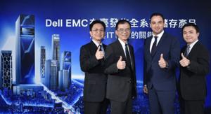 Dell EMC在台湾发表整合现代化数据中心产品系列