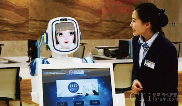 捷通华声灵云机器人 让大厅服务更智能