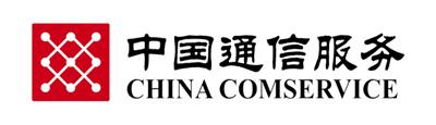 中国通信服务选择Genesys打造卓越BPO外包服务