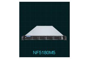 浪潮服务器NF5180M5成数据中心新选择