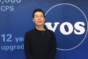 【视频】昆石CEO于溢2018新年致辞