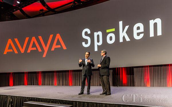 Avaya收购联络中心即服务提供商Spoken