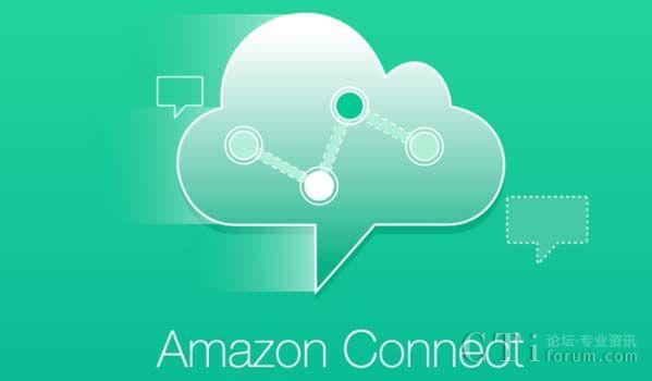 亚马逊将Alexa移入联络中心