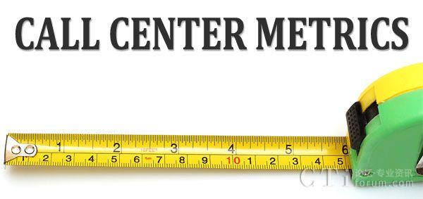11个你需要跟踪的联络中心关键绩效指标(KPI)