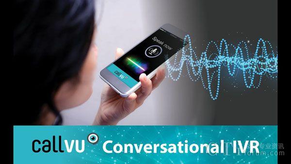 CallVU发布加入人工智能技术的会话IVR