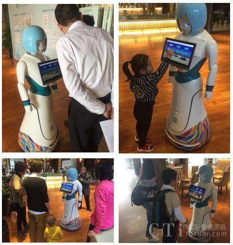 绿城中国选择小远机器人,在会唱歌的沙滩开启智慧服务