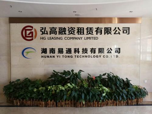 畅远全渠道客服系统助力津湘汽车集团打造标准化服务体系