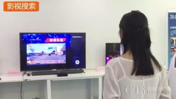 """捷通华声灵云智能语音助手让电视言听""""机""""从"""