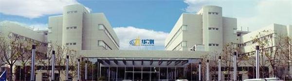 华测导航:仪器仪表行业CRM系统最佳实践