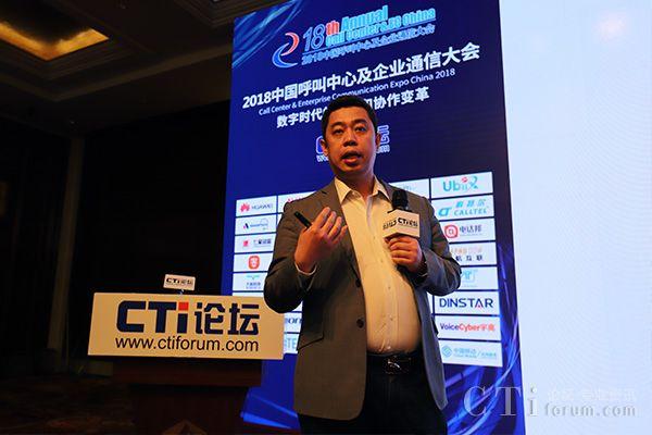 张林,Avaya客户拓展与解决方案总监