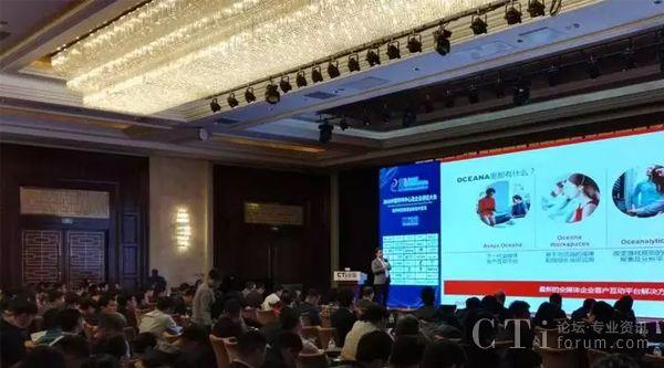 容联七陌实力亮相2018中国呼叫中心及企业通信大会
