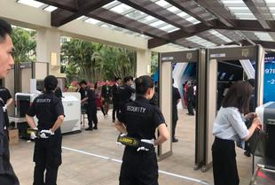 博鳌亚洲论坛全球瞩目、同方威视当好安全卫士