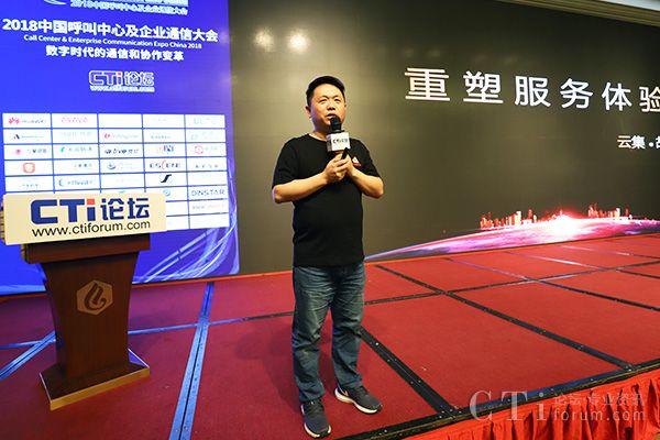 云集微店客户满意中心总监胡日新:重塑用户体验