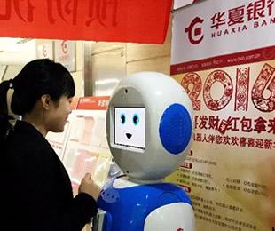 捷通华声深耕AI产业,推动...
