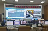 安正融合指挥调度铁路解决方案―― 车务段应用