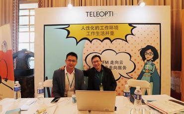 2018企业通信大会 Teleopti助力呼叫中心员工工作生活平衡