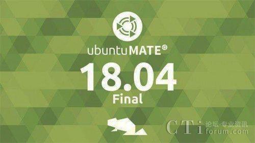 详解最新的Ubuntu 18.04 LTS - 国内 - CTI论坛-中国领先的ICT行业网站
