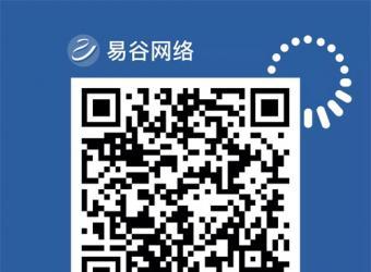 易谷网络2018金融行业智能联络研...